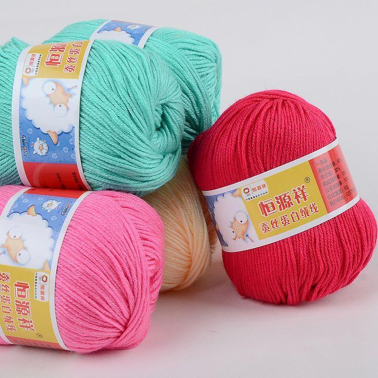 laine a tricoter aliexpress