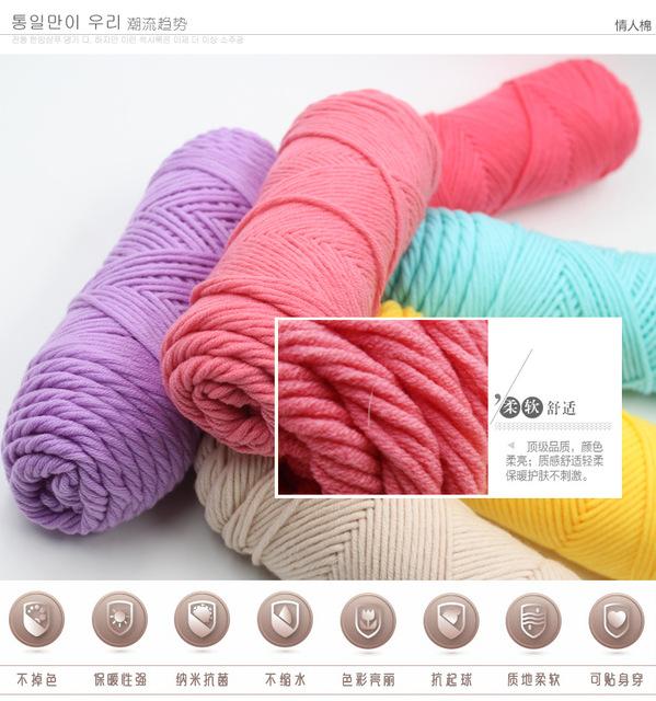 laine a tricoter gros fil