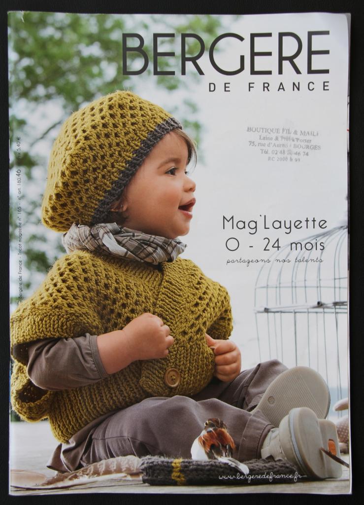 laine bergere de france bourges