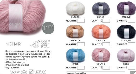 laine bergere de france origin