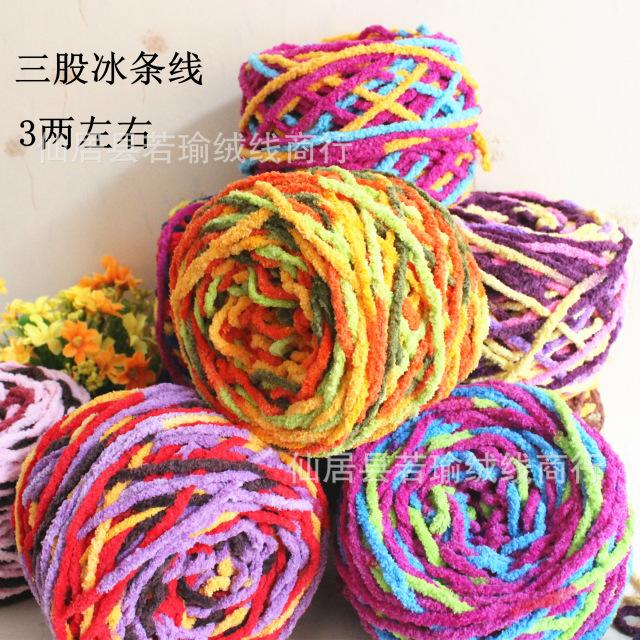 laine speciale crochet