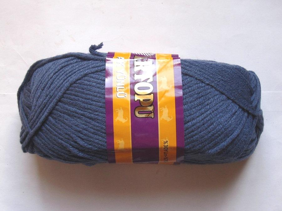 pelote de laine 100 gr