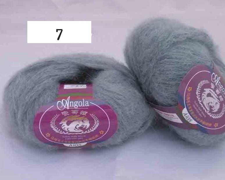 pelote de laine 100 mohair