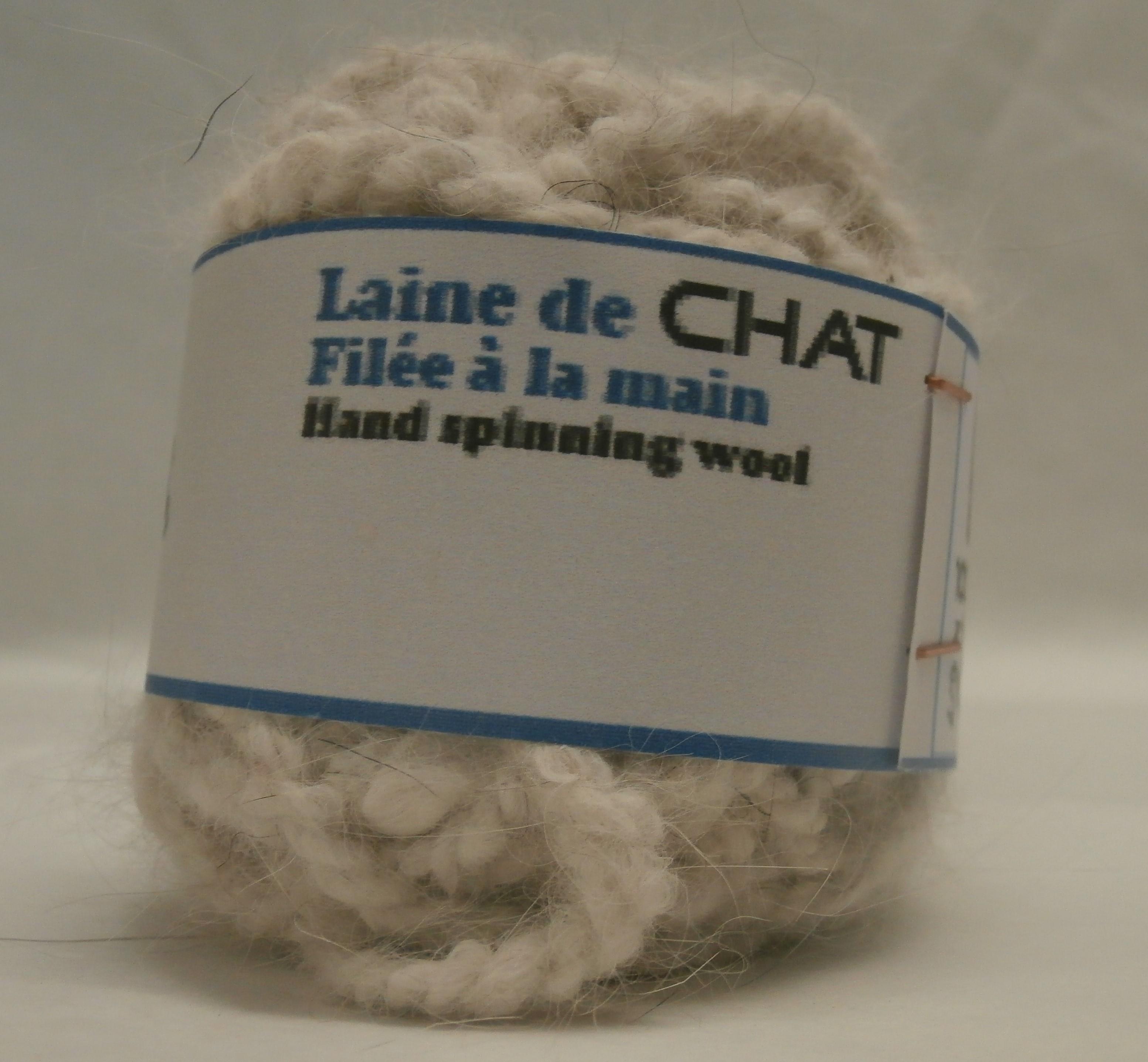 pelote de laine a poils