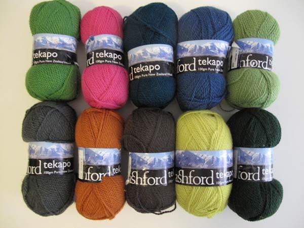 pelote de laine a vendre