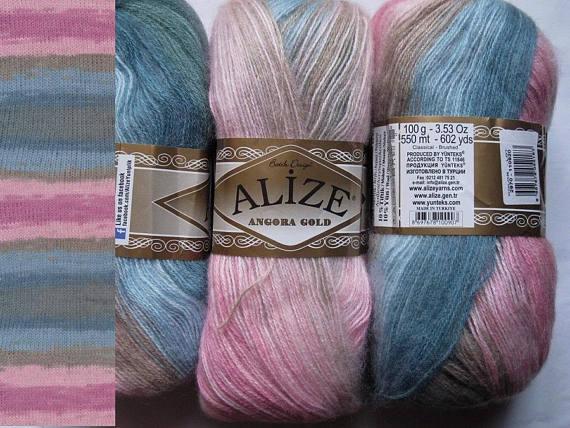 pelote de laine alize