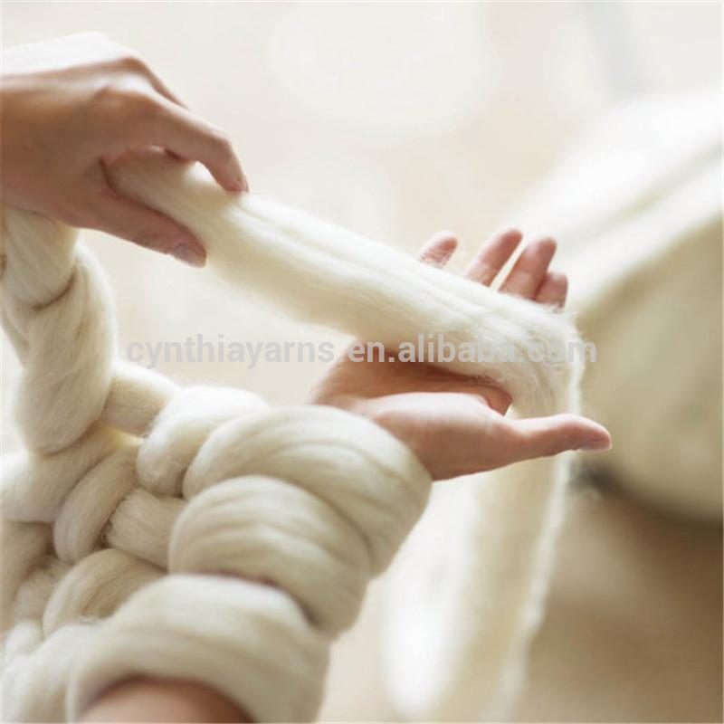pelote de laine grossiste