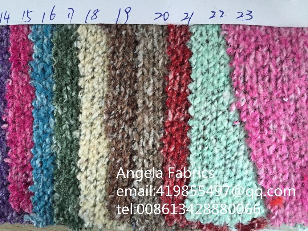 tricot laine au metre