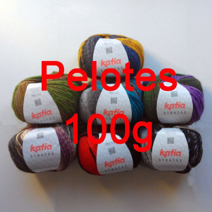 laine a tricoter espagne