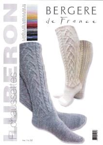 laine bergere de france rouen