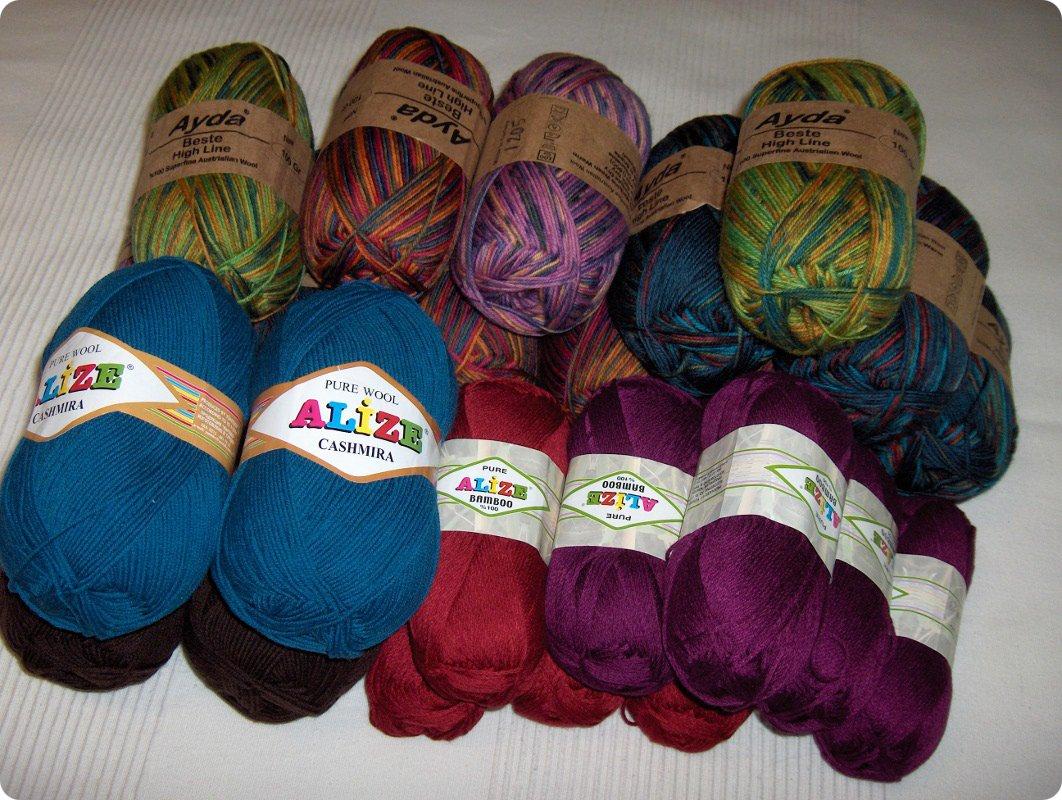pelote de laine de turquie
